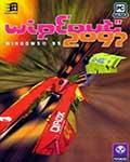Wipeout 2097 (XL)